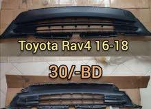 شخال امامي Toyota RAV4 grille