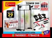 Tower 200 Door Gym Fitness Kit