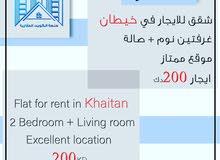 للايجار شقة في خيطان غرفتين وصالة للعائلات فقط