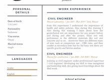 مهندسة مدني من كلية كالدونيان الهندسية