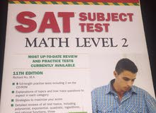 SAT Subject Test Math Level 2 - Barron's 11th edition