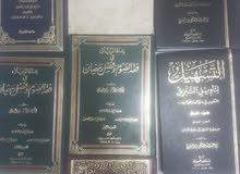 كتب دينية وتاريخية متنوعة