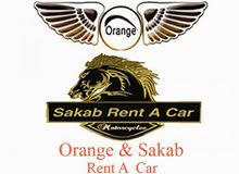 Sakab Rent A Car   سكب لتأجير السيارات