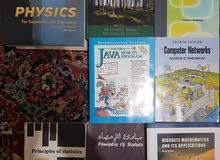 فيزيا+منطق رقمي+انظمة التشغيل+جافا+شبكات الحاسوب+ريضايات منفصلة+مبادىء احصاء