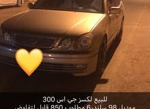 للبيع لكسز جي اس 300 موديل 98 سلندر6 مطلوب 850 قابل لتفاوض 94455630