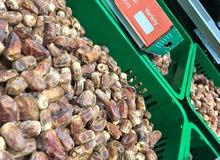 تمور صقعي خضري خلاص القصيم متوفر بكميات كبيره