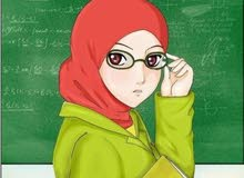 عايزه معلمه انجليش مصريه