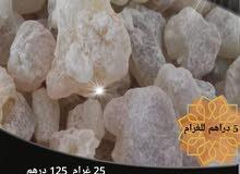 اللبان الذكر العماني الحوجري الحر