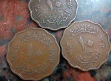 عملات قديمة من عهد الملك فاروق