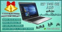 HP 745 G3 A10