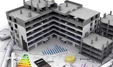 مطلوب مهندسة معمارية لمكتب استشارات هندسية بالكويت