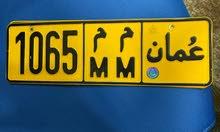 رقم رباعي للبيع  1065 م م