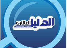 120 sqm  apartment for sale in Tripoli