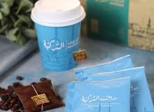 تغليف وتجهيز منتجات القهوه والشاي بجميع انواعهما - تعباه وتغليف منتجات الاسبرسوا والدوتشي