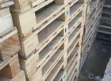 مطلوب طبليات خشب نظيفة