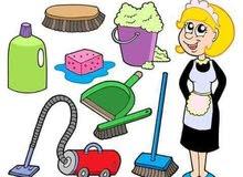 يوجد لدينا عاملة نظافة باليومية ومنازل بعد التشطيب  والمناسبات لي الاستفسار علي