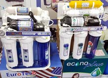 Water Filter RO Econo Plus 2020 UAE