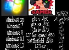 تركيب برامج وألعاب ووندزات