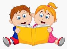 معلمة تأسيس القراءة والكتابة للصفوف الاولية ومتابعة جميع المواد
