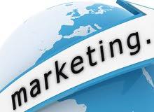 مطلوب مسوق خبرة في التسويق(براتب وعمولة )