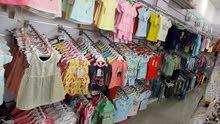 محل ملابس اطفال للبيع
