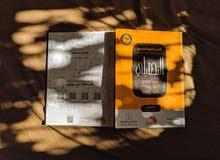كتاب تحصيلي علمي لـناصر العبدالكريم