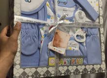Baby gift set for sale new unwanted gift