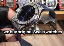 نشتري الساعات السويسري الثمينة باتك فيليب /اوديمار بيغيه / كارتير