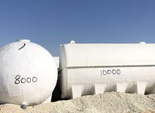 Water tanks available (used)