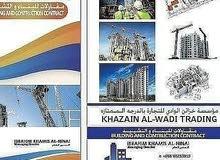 مؤسسه  خزائن الوادي للمقاولات بناء وتشييد المباني السنكيه والغير  سكتيه