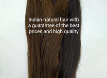 شعر طبيعي للبيع