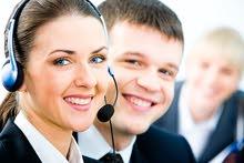 مطلوب للجادين فقط العمل بسنترالات تابعة لوزارة الاتصالات