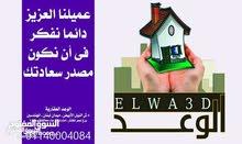 New Apartment of 135 sqm for sale Marsa Matrouh