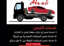 رافعة نقل مركبات (بريكداون)..