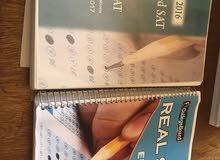 كتب تعليمية