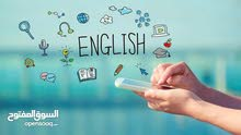 مدرس لغة انجليزية لكافة المراحل