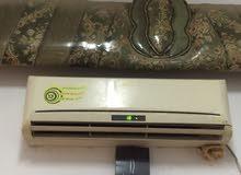 V5 Air condition