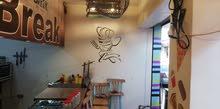 مطعم تيك اواي
