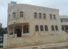As Safarat neighborhood Al Riyadh city - 800 sqm house for sale