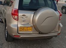 1 - 9,999 km Toyota RAV 4 2008 for sale