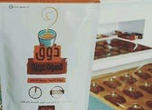 ذوق القهوه العربيه الاصيله