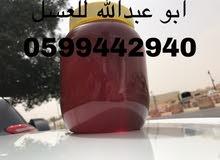 جميع انواع العسل الطبيعي ومشتقاته