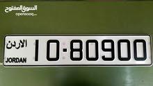 رقم خماسي مميزة للبيع 80900-10 للبيع