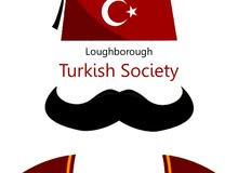 دروس خصوصية في اللغة التركية
