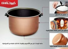 عرض جهاز كووك الطباخ متعدد المهام ب299ريال توصيل جميع مناطق   السعودية مجاني