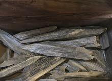 خشب عود طبيعي 100%