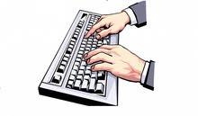 يعلن محل دار الاتقان الحديثة بأنه بحاجة  لموظفة او موظف للعمل بمحل طباعة وتصويرمستندات