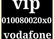 رقم فودافون من النوادر vip