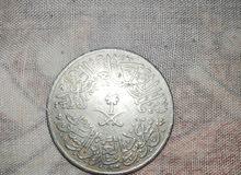 اربعة قروش للملك سعود 1376ه
