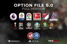 أوبشن فايل الاصدار 5.0 معا الدوري المصري الممتاز متاح حالياً على #PES2019  #ps4